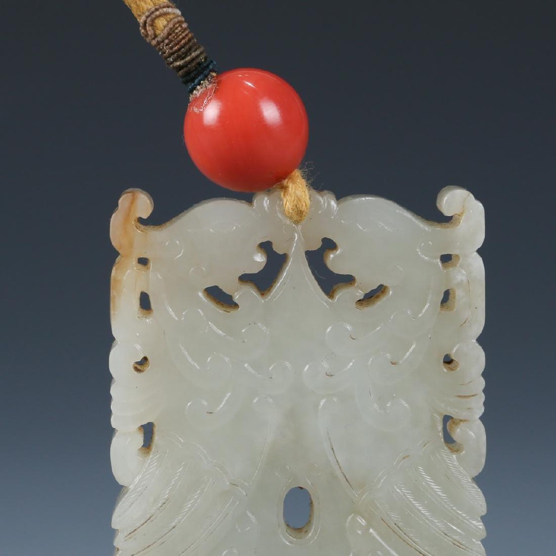 A Carved Rectangular 'Phoenix' White Jade Pendant - 3