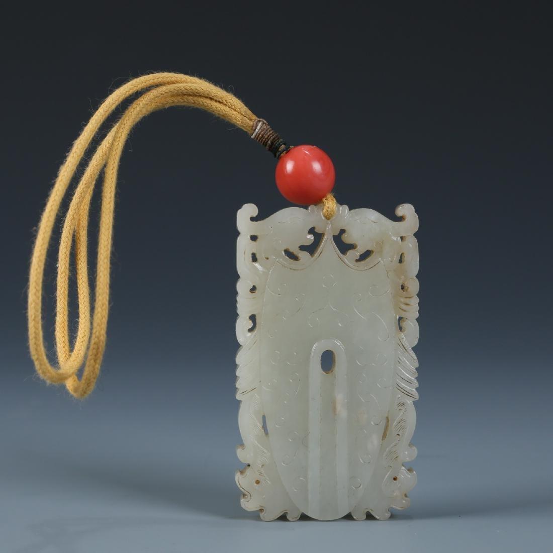 A Carved Rectangular 'Phoenix' White Jade Pendant - 4
