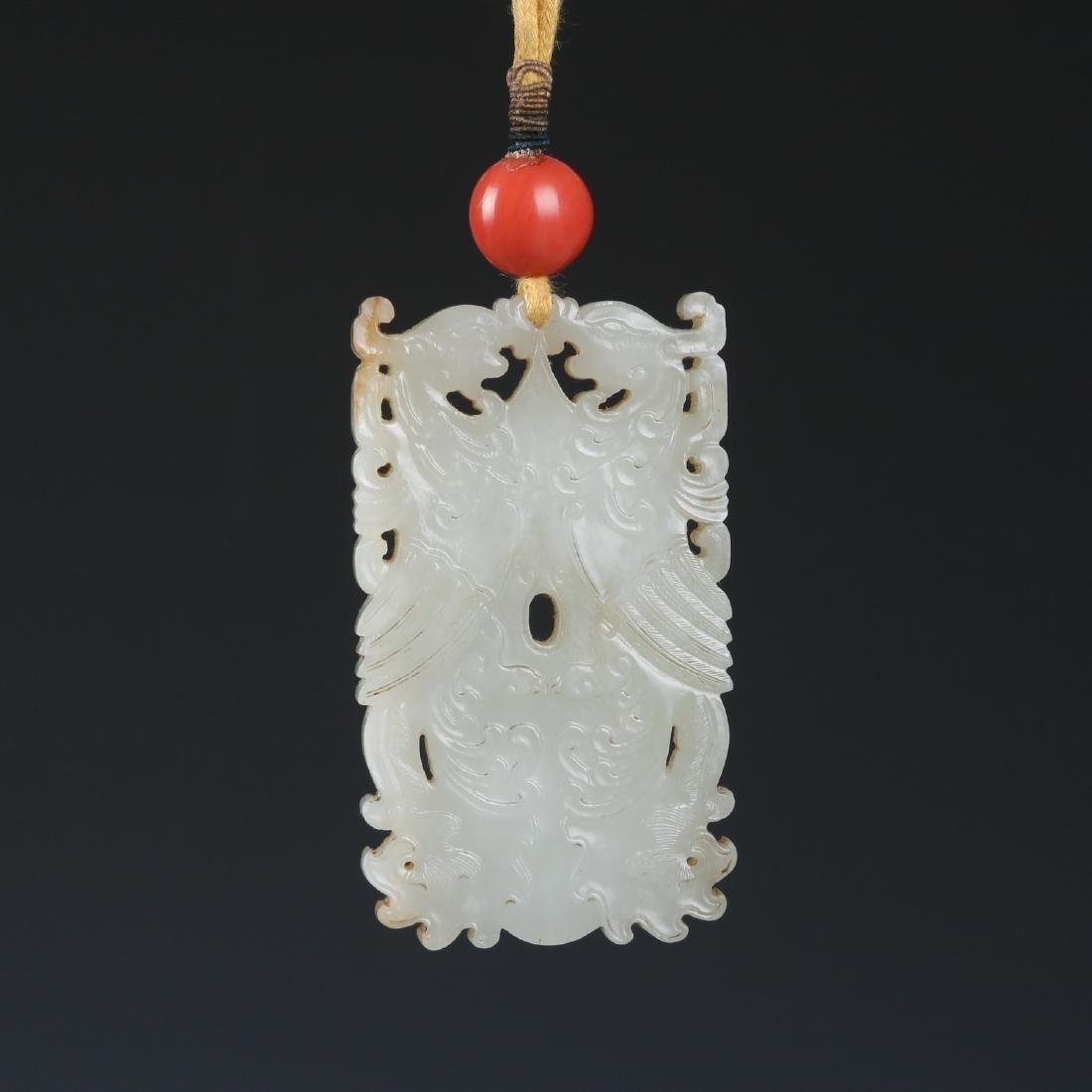 A Carved Rectangular 'Phoenix' White Jade Pendant - 5