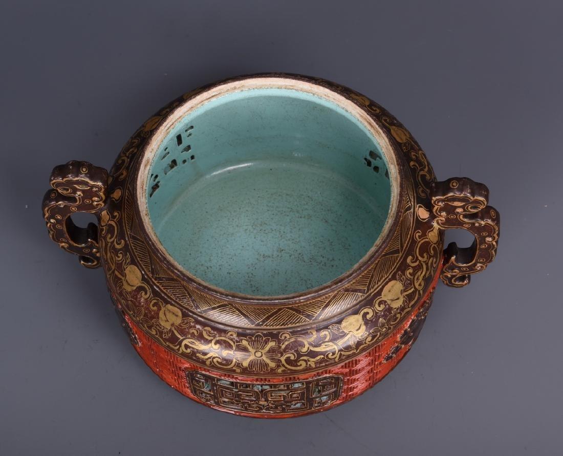 Porcelain Censer with Mark - 8