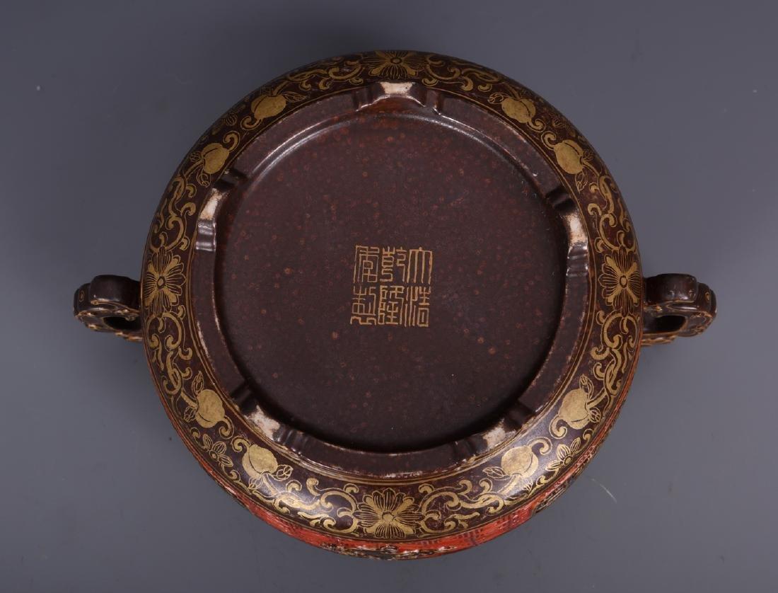 Porcelain Censer with Mark - 9