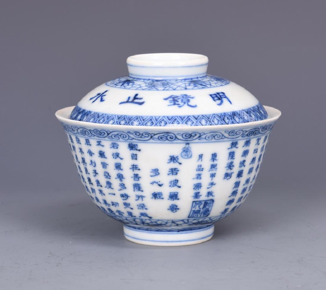 Blue and White Porcelain Cup with Lid