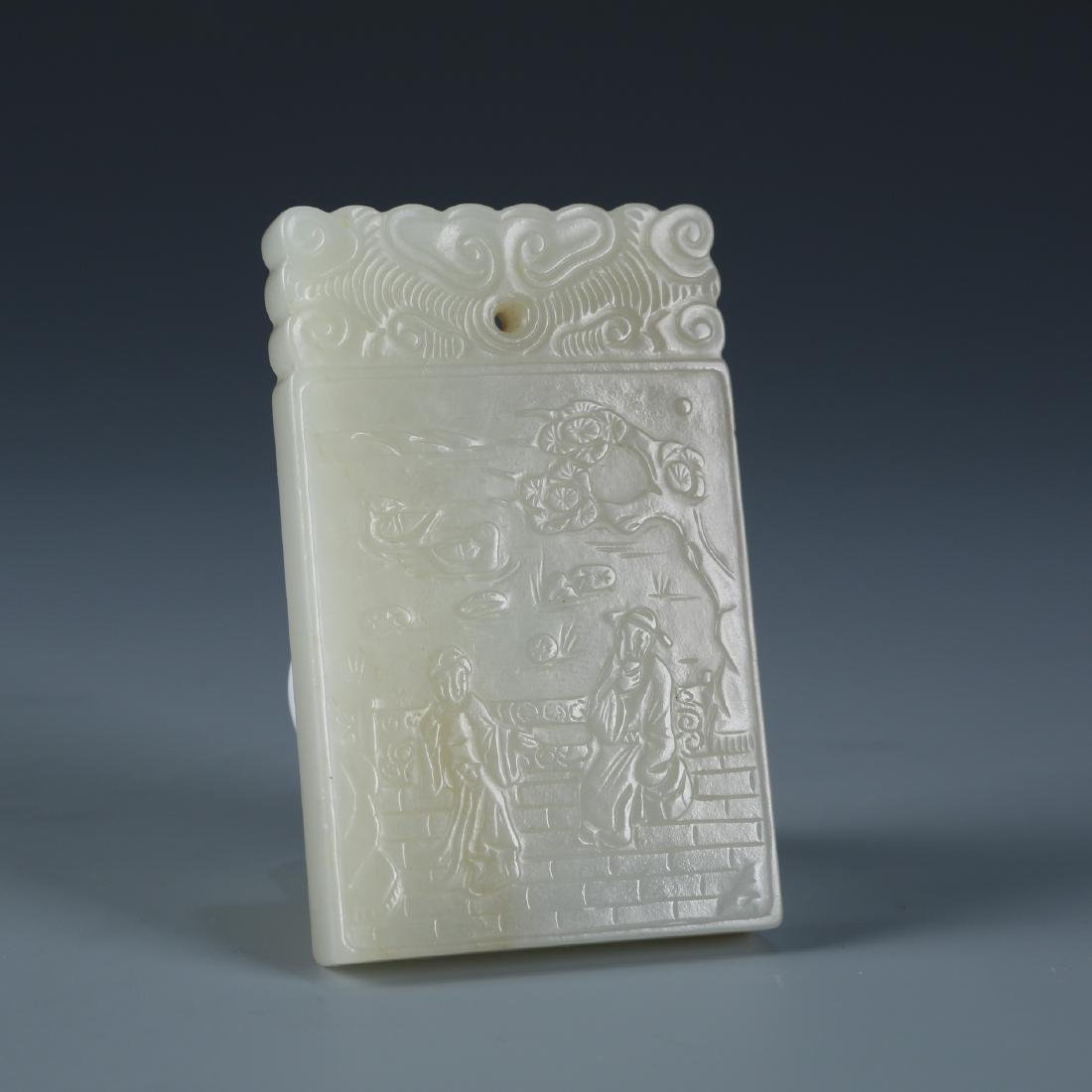 Carved Celadon Jade Pendant