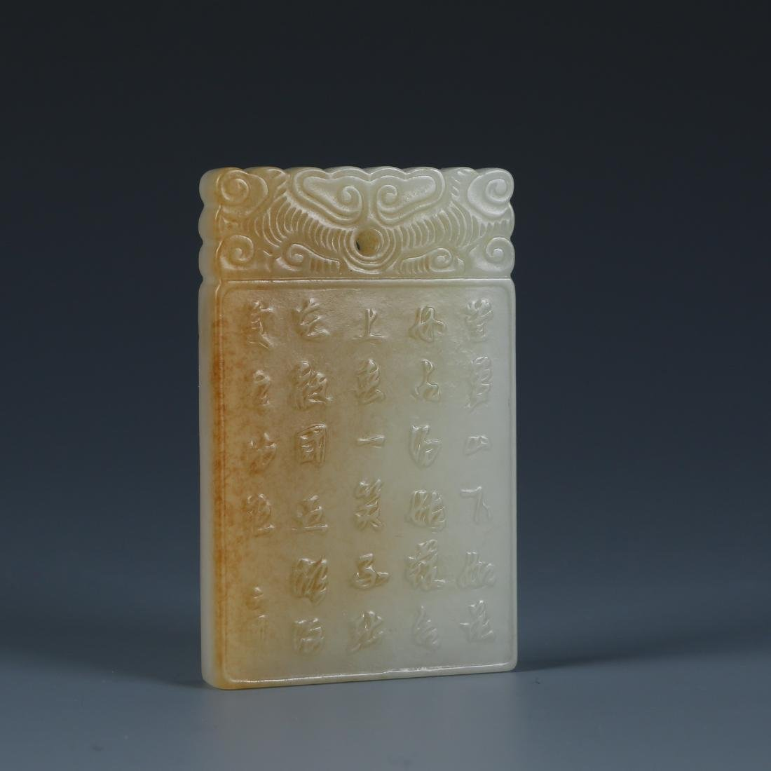 Carved Celadon Jade Pendant - 3
