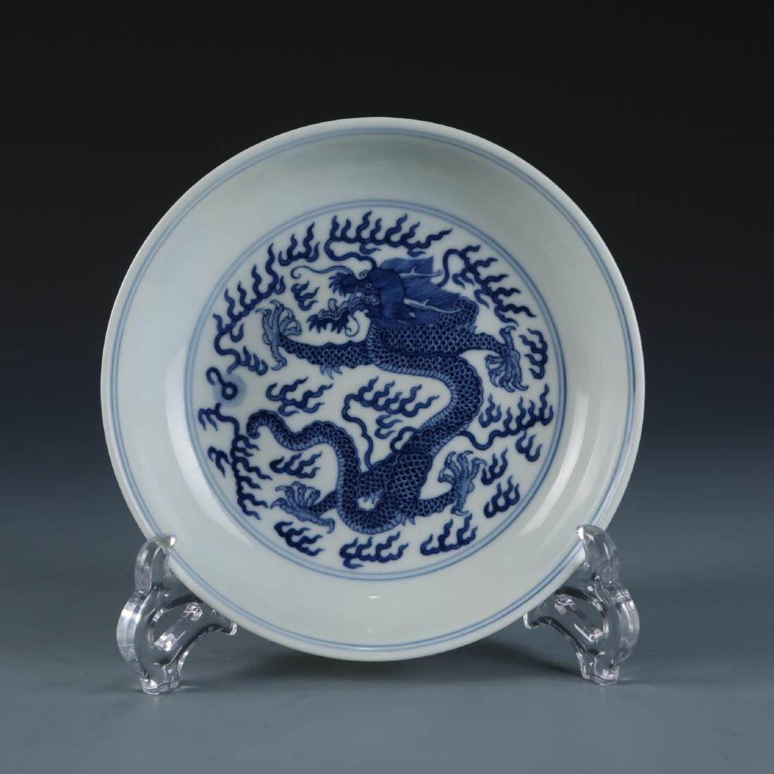 A Pair Of Blue And White Porcelain Plates - 2