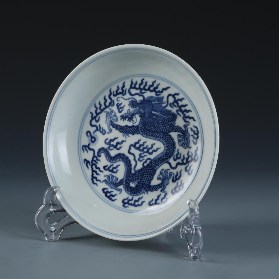 A Pair Of Blue And White Porcelain Plates - 3