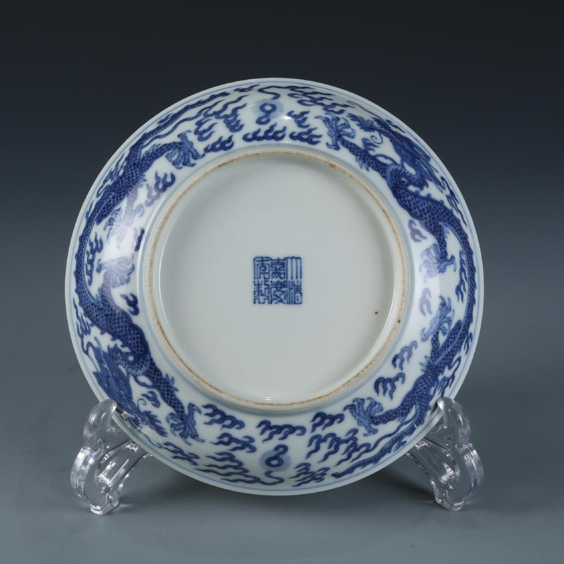 A Pair Of  Blue And White Porcelain Plates - 4