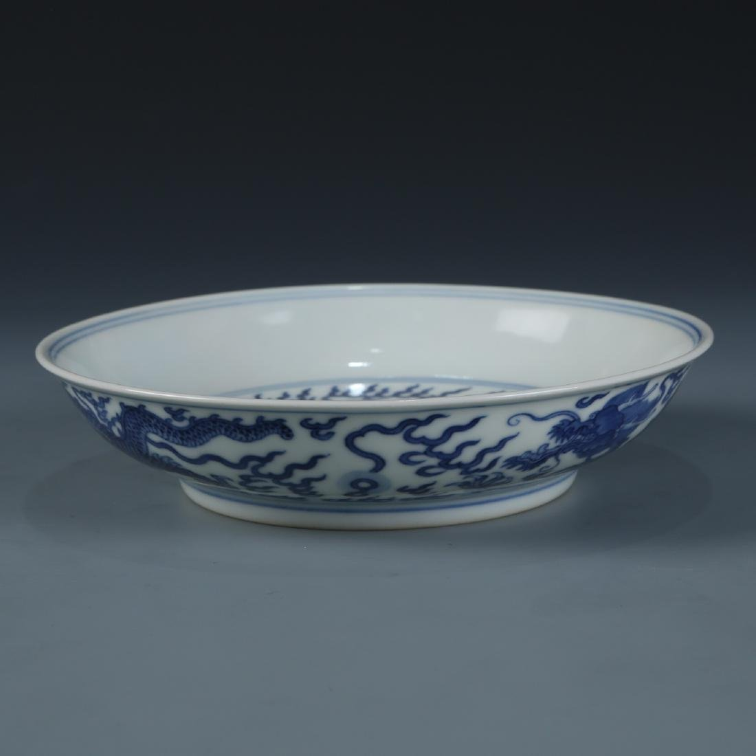 A Pair Of  Blue And White Porcelain Plates - 5