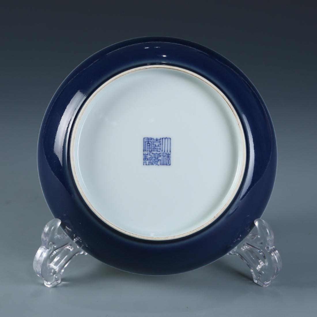 Blue Glazed Porcelain Plate