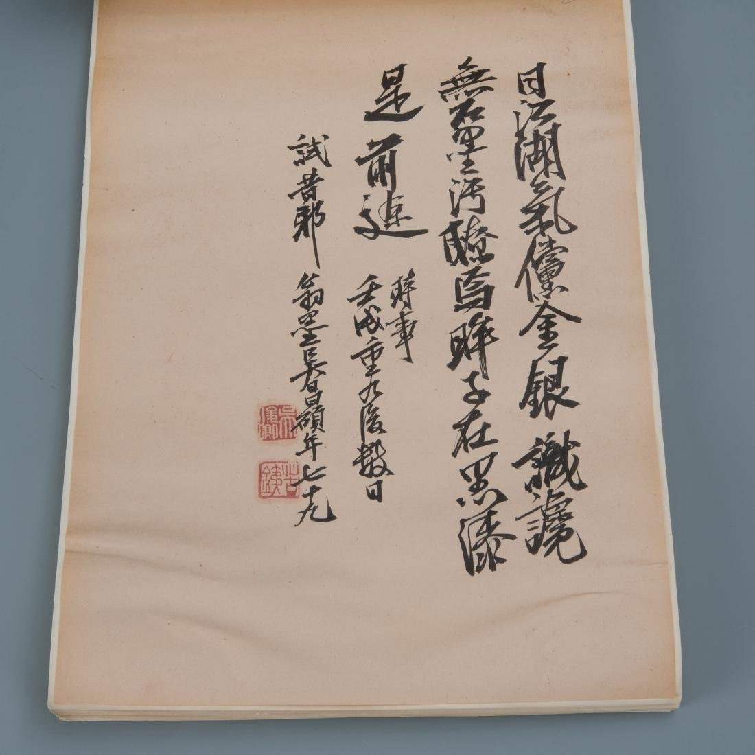 Chinese Painting On Paper Signed - 6