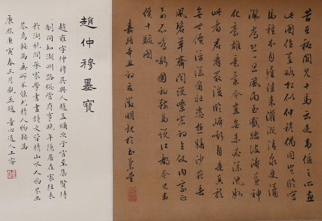 Chinese Ink and Color on Silk Hand Scroll - 5