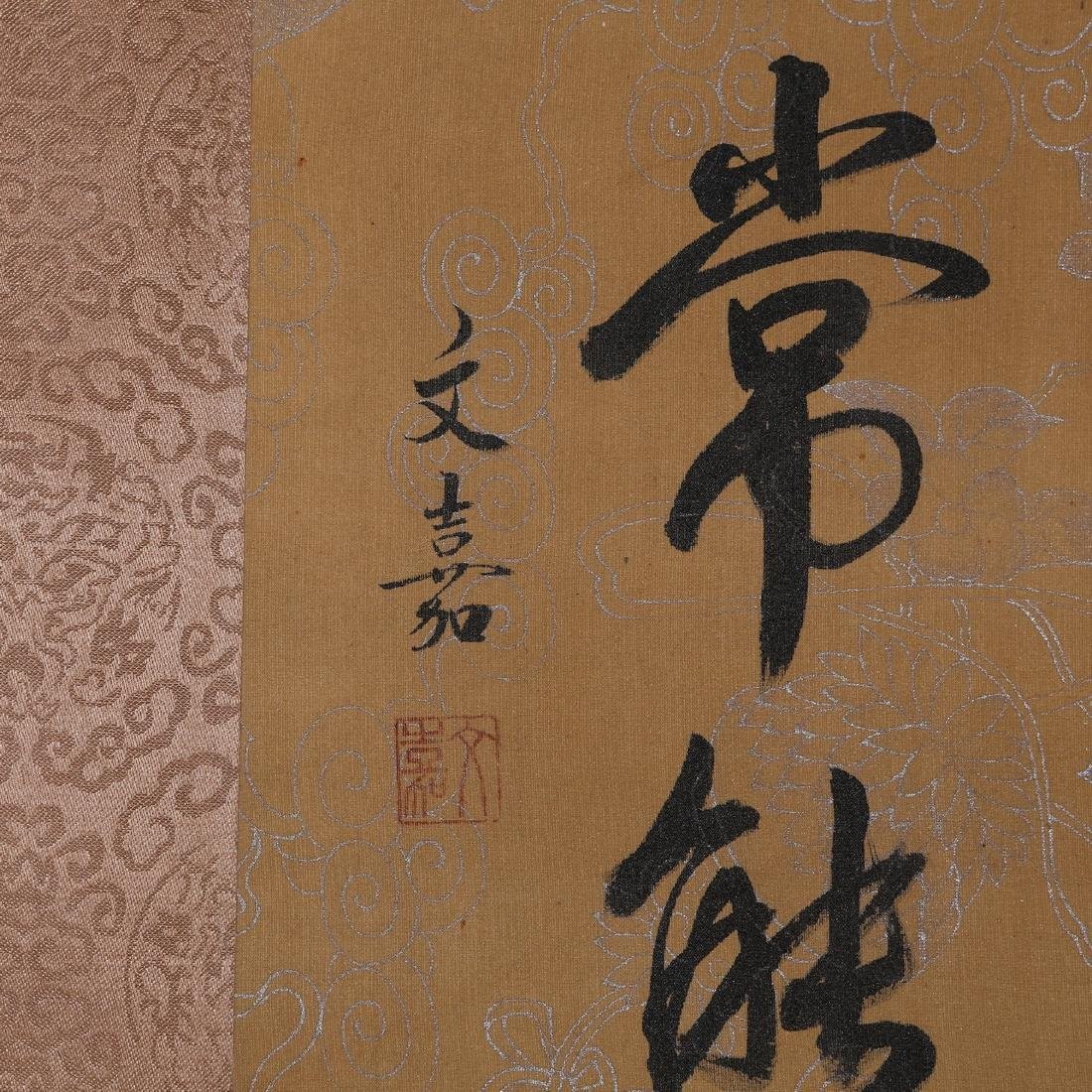 Chinese Ink and Color on Silk Hand Scroll - 7