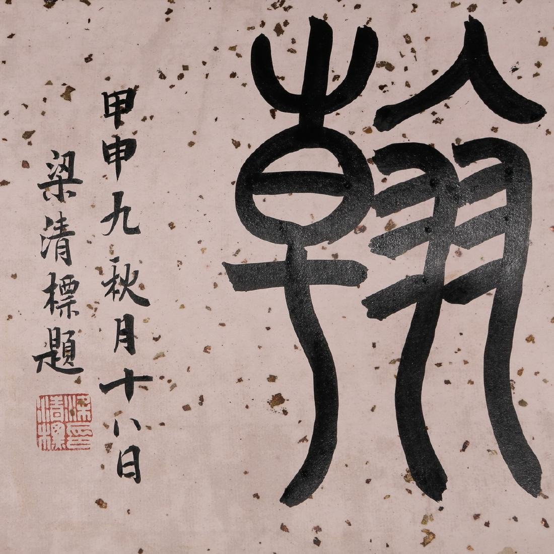 Chinese Ink and Color on Silk Hand Scroll - 3
