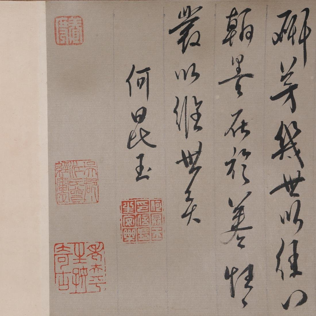 Chinese Ink and Color on Silk Hand Scroll - 6