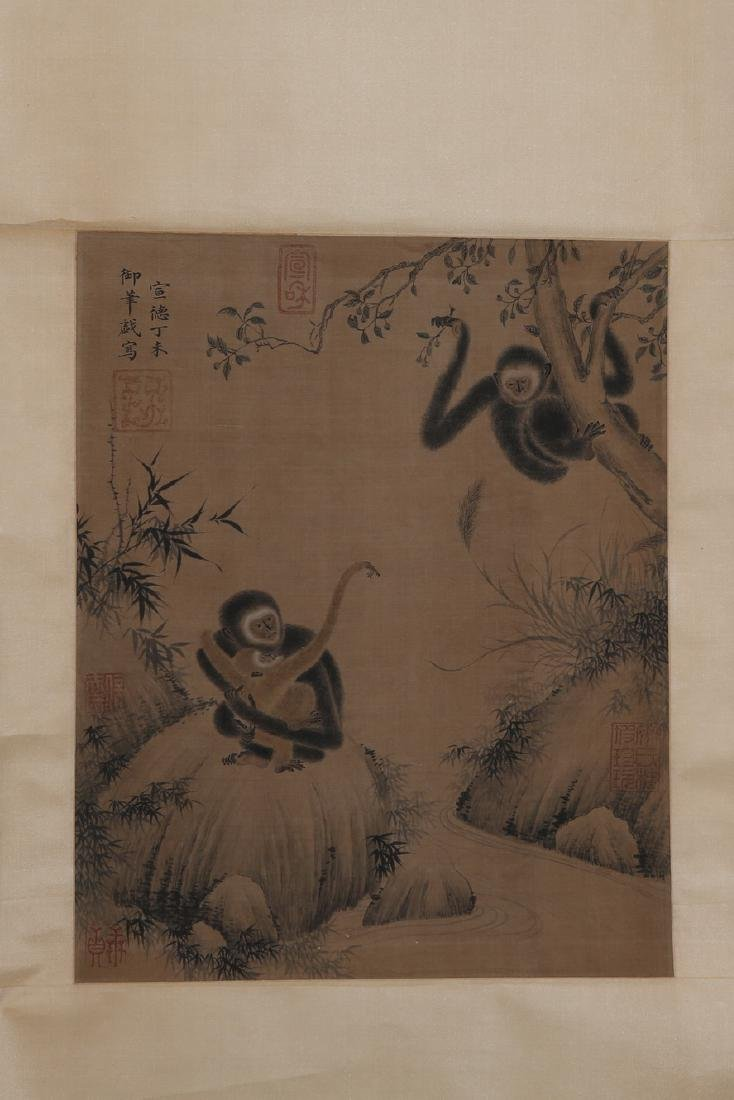 Chinese Painting On Paper Signed