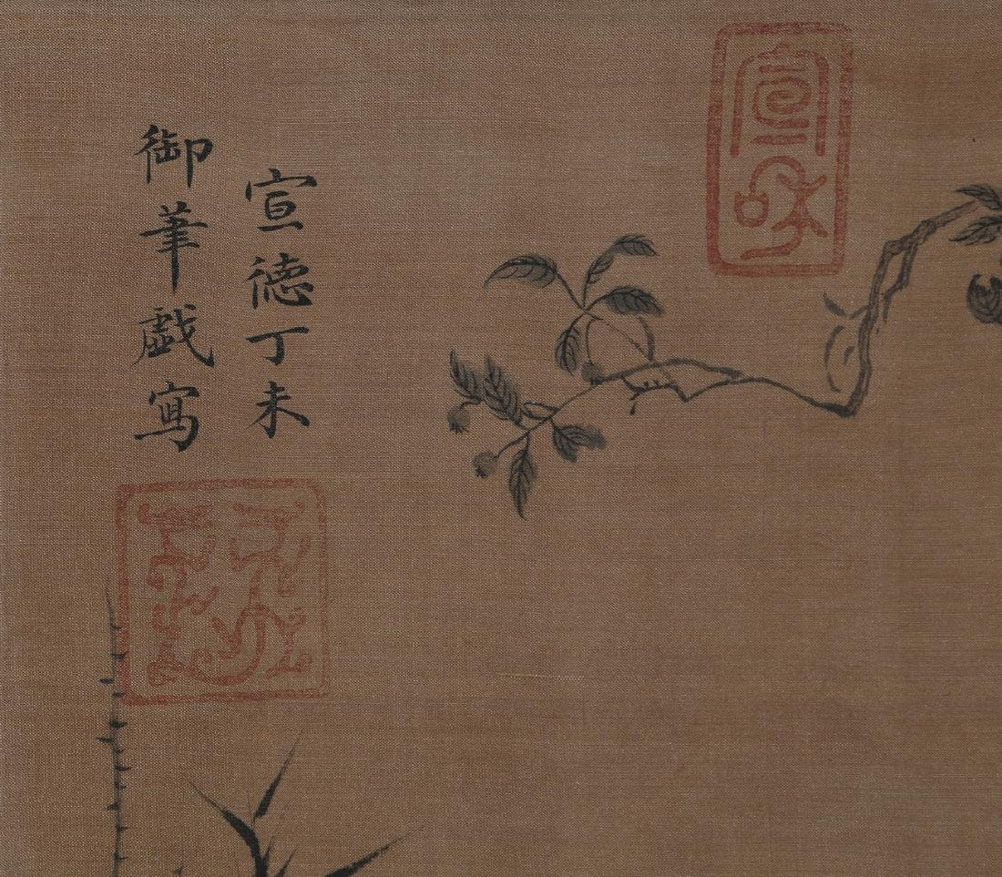 Chinese Painting On Paper Signed - 2
