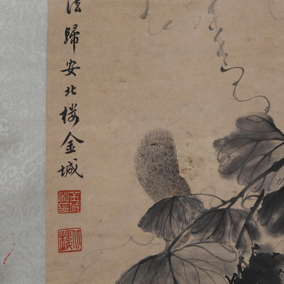 Chinese Painting On Paper Signed - 3