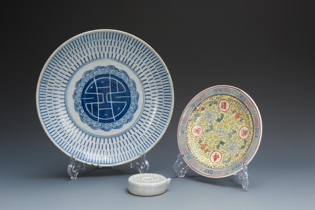 Estate Sale: 3pc Set of Porcelain Plates and Disk