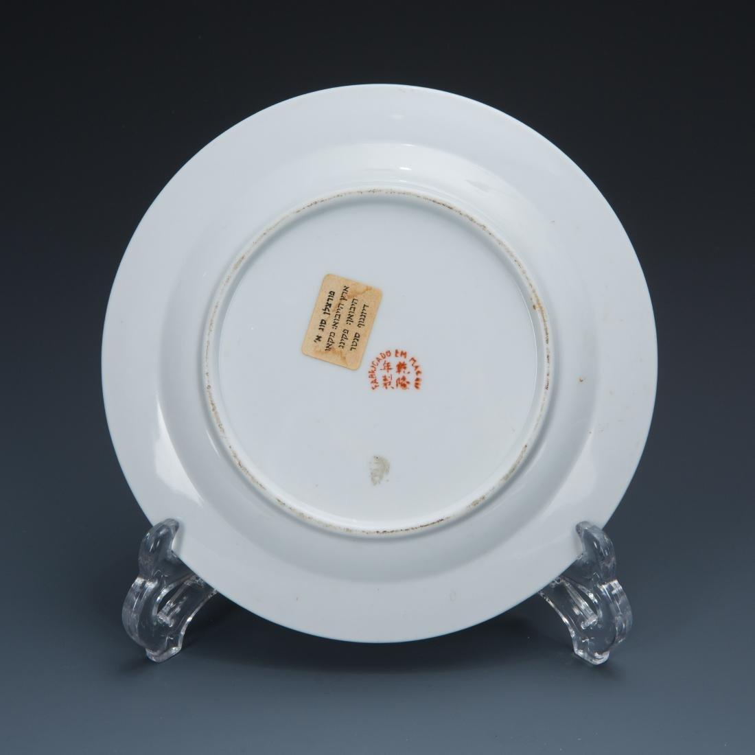 Estate Sale: 3pc Set of Porcelain Plates and Disk - 5