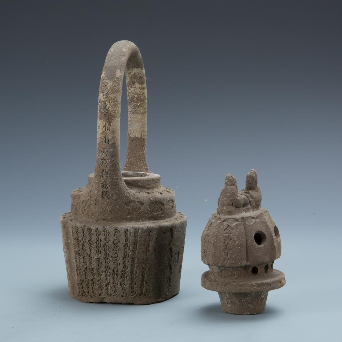 Estate Sale: Opium Pipe Carved Wood Statue Tea Pot - 3