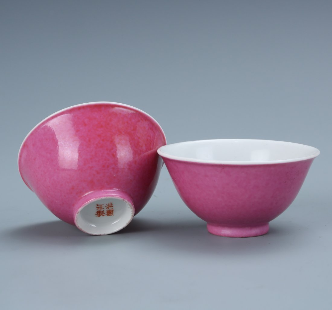 Pair of  Pink Porcelain Glazed Cups with Mark