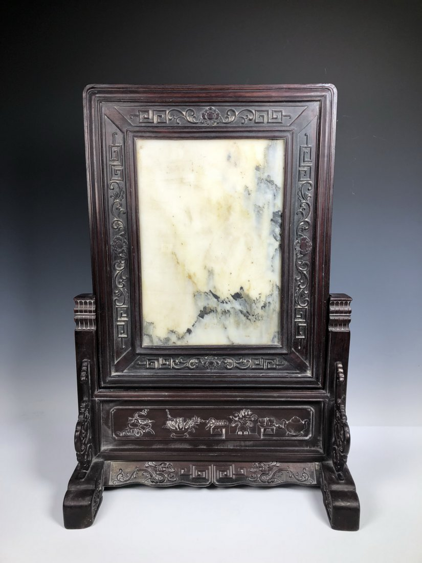 Chinese Marble Screen with Hardwood
