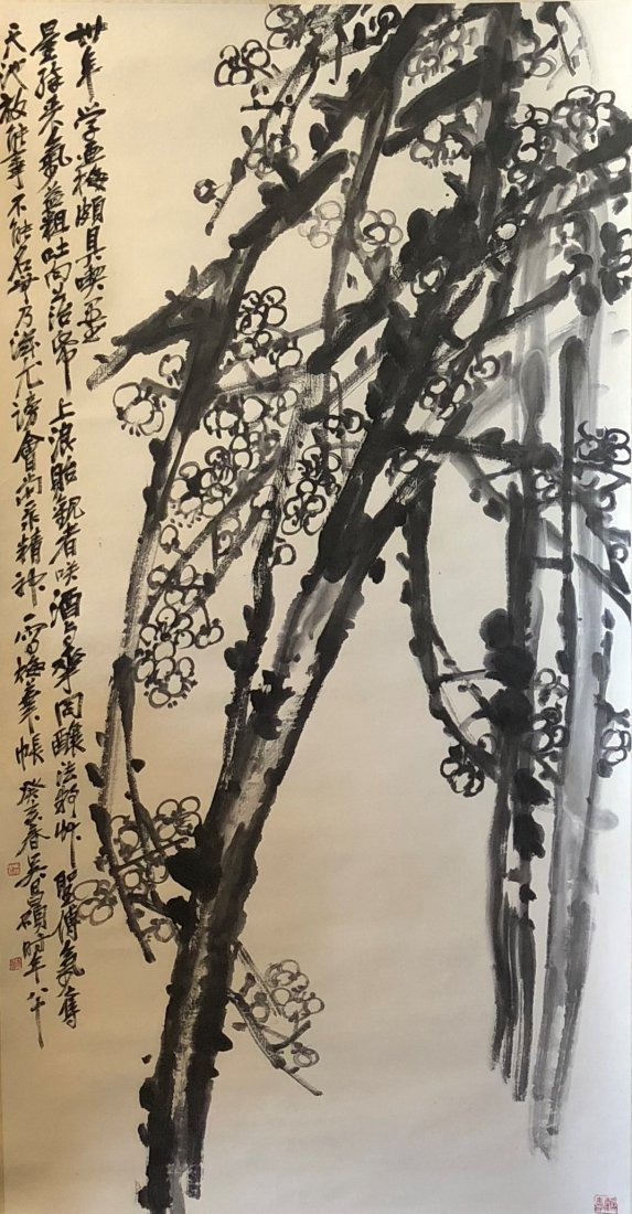 Chinese Painting Singed By WuChangShou