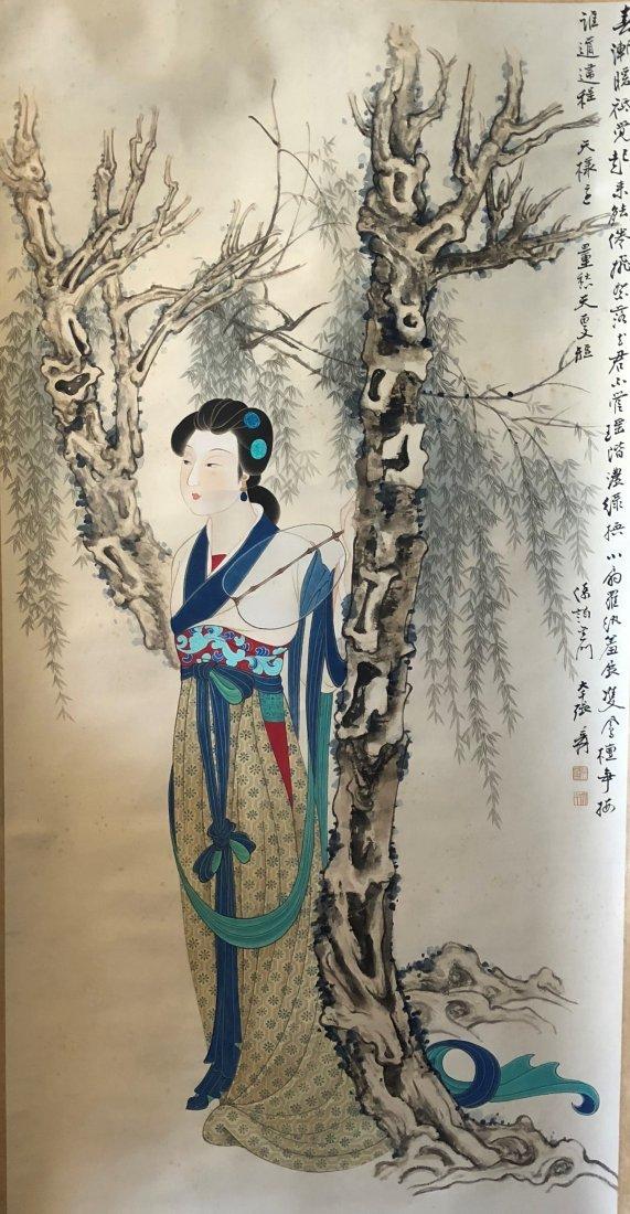 Chinese Painting Singed By ZhangDaQian