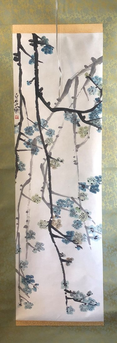Chinese Scroll Painting Singed By QiBaiShi