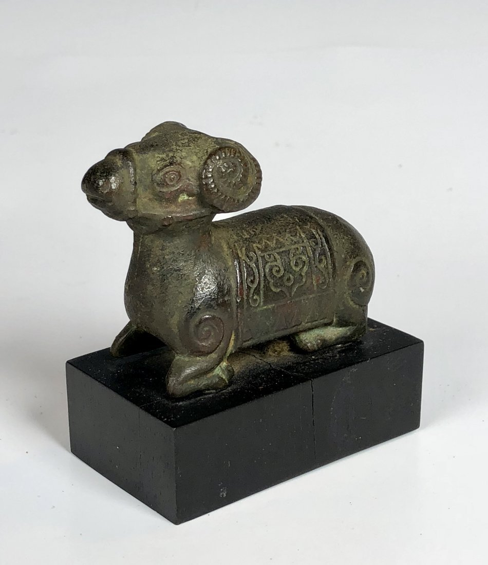 Bronze Figure Of A Lamb On Base
