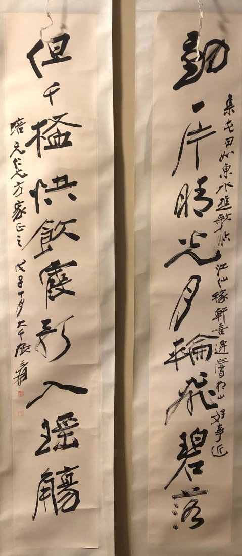 Chinese Scroll Painting On Paper Signed By ZhangDaQian