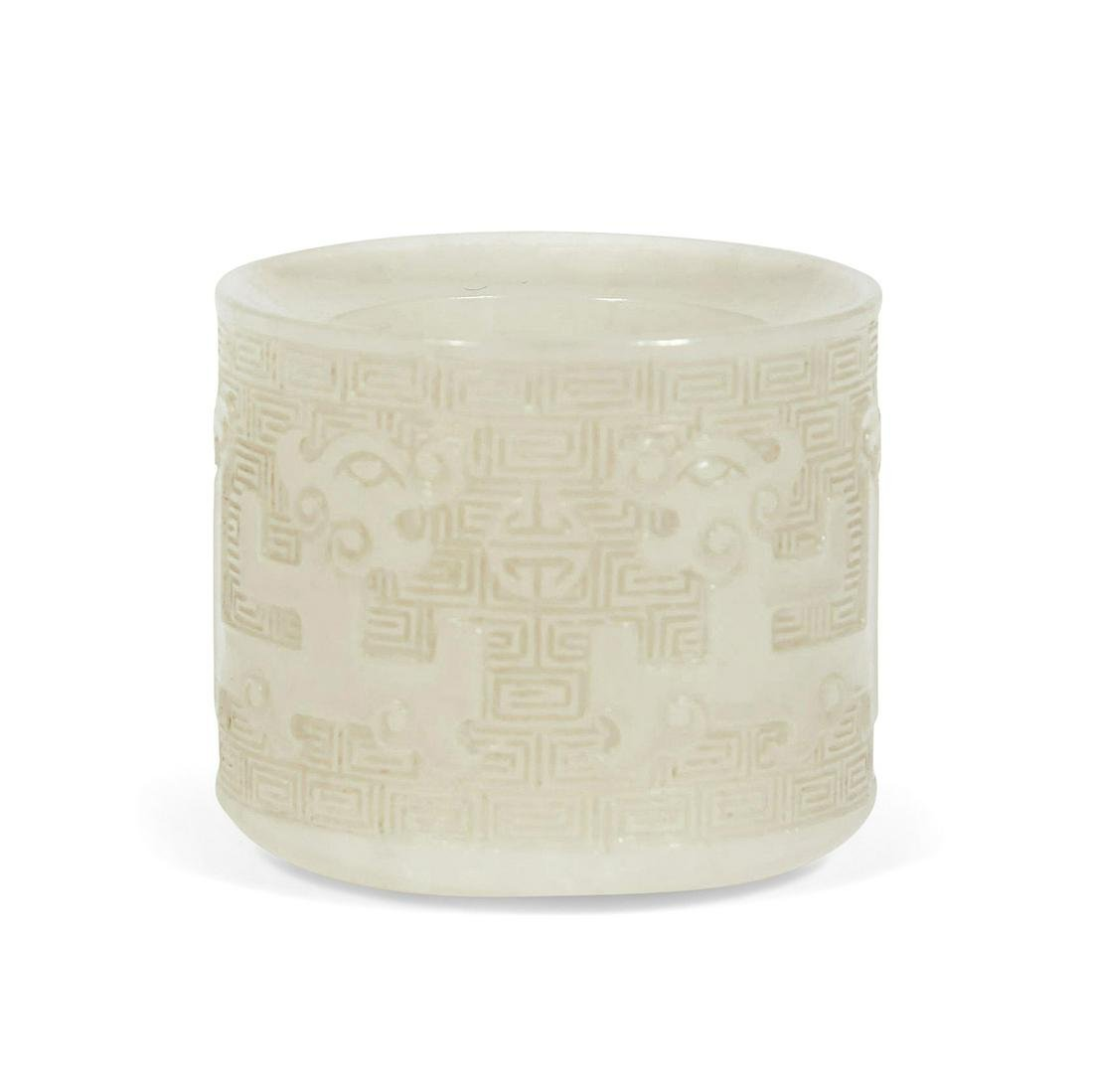 CHRISTIE'S: QING DYN. CARVED JADE ARCHAISTIC ARCHER'S R
