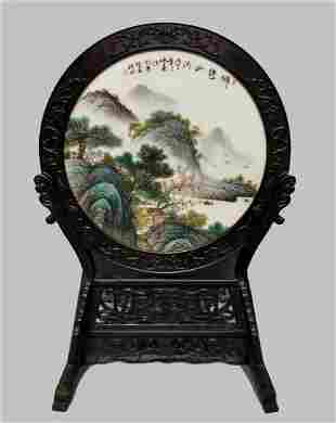 FAMILLE ROSE PAINTED PORCELAIN TABLE SCREEN
