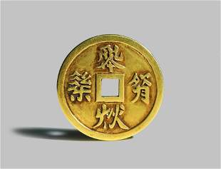 CHINESE OLD SOLID GOLD COIN