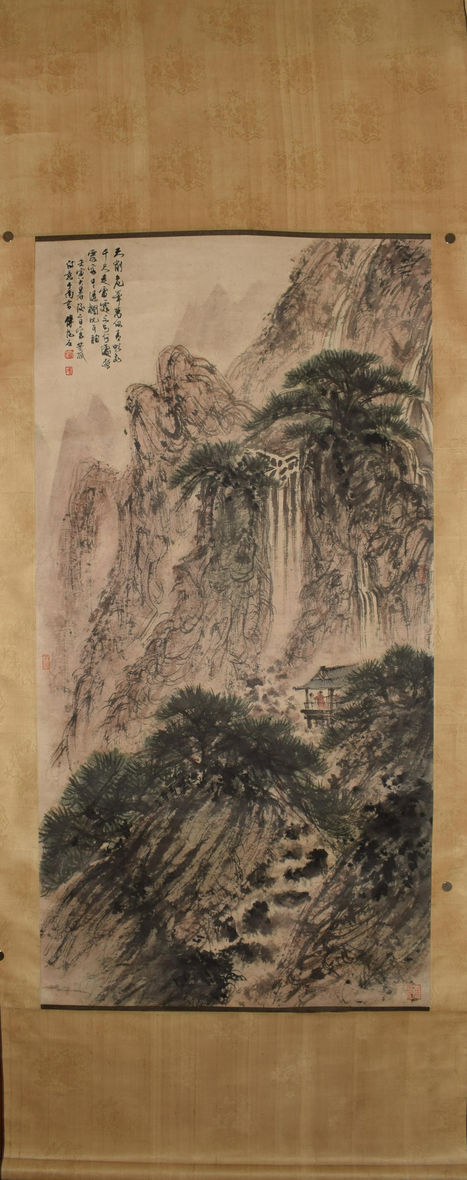 CHINESE PAINTING OF LANDSCAPE, FU BAOSHI