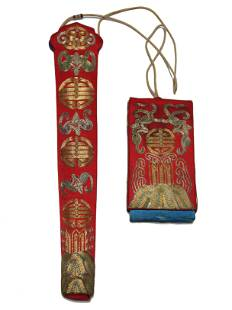 TWO PIECE SILK FAN COVER & PURSE WITH GOLD THREAD