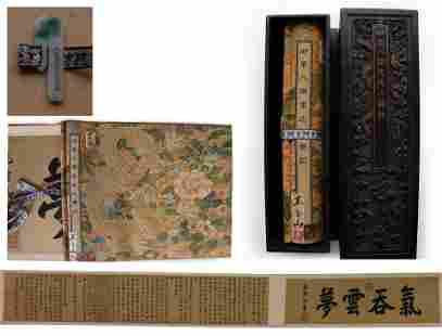 VERY RARE KESI WOVEN HANDSCROLL OF IMPERIAL CALLIGRAPHY