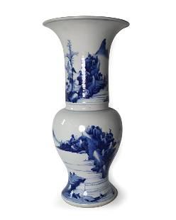 17/18 TH C. BLUE & WHITE PORCELAIN YEN YEN VASE