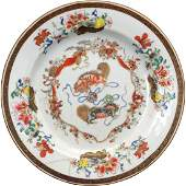 Chinese export polychrome porcelain plate decorated
