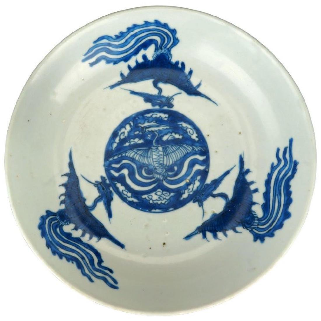 Wanli period blue and white porcelain Phoenix plate