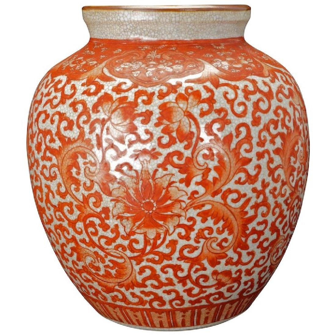 Chinese porcelain vase with copper red lotus scrolling