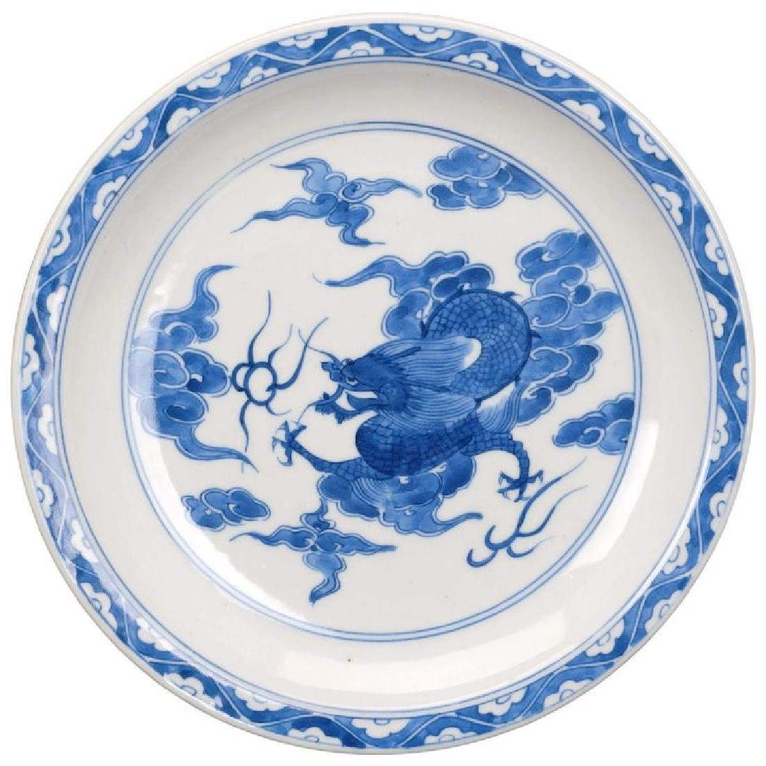 Japanese blue and white porcelain plate with a dragon