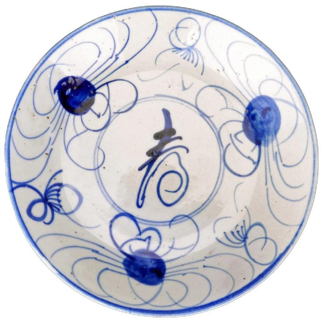 Swatow Chinese porcelain blue and white dish with crab