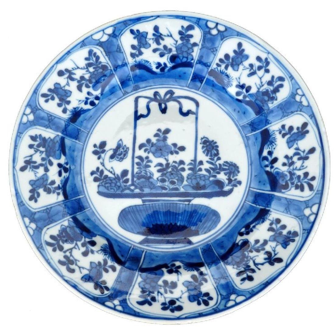 Chinese blue and white porcelain plate with flower