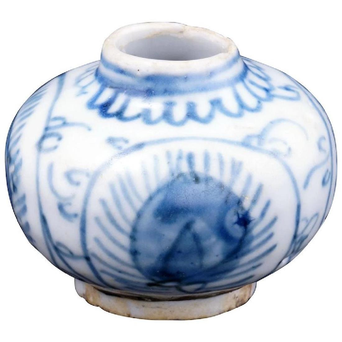 Very small blue and white Chinese Ming Dynasty