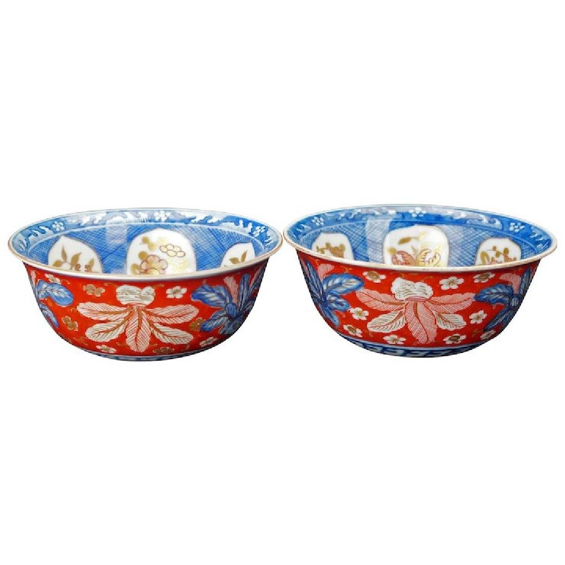 Pair of Japanese porcelain colored Imari bowls 19th