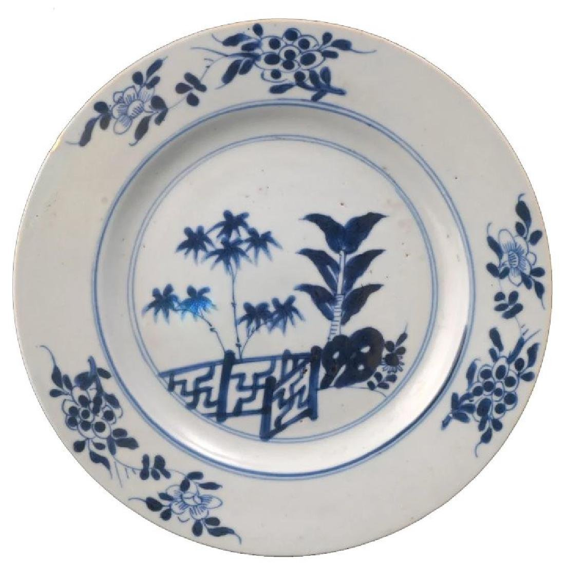 Chinese porcelain dinner plate cobalt blue and white