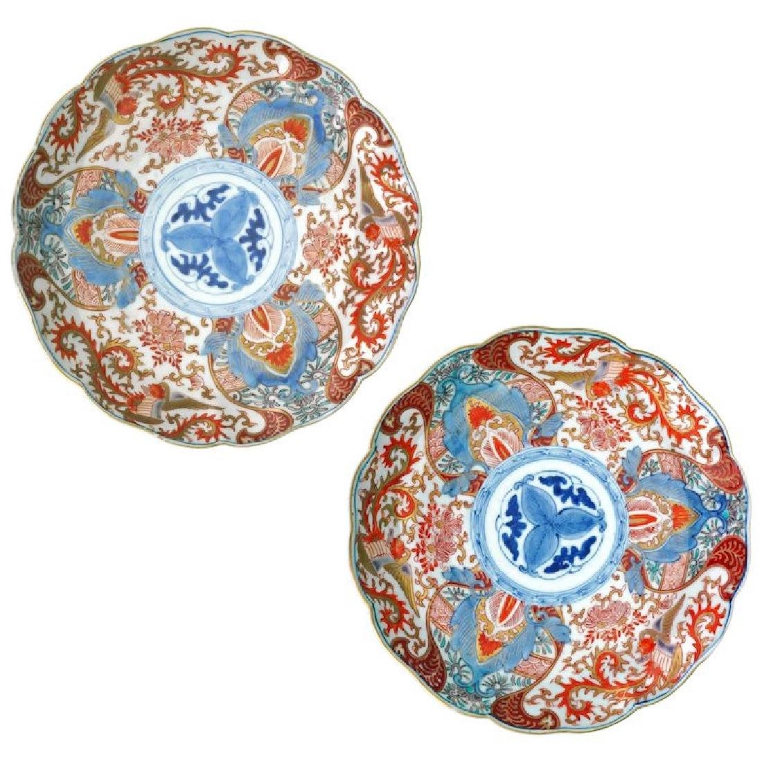 Matched pair of colored Imari porcelain dishes with