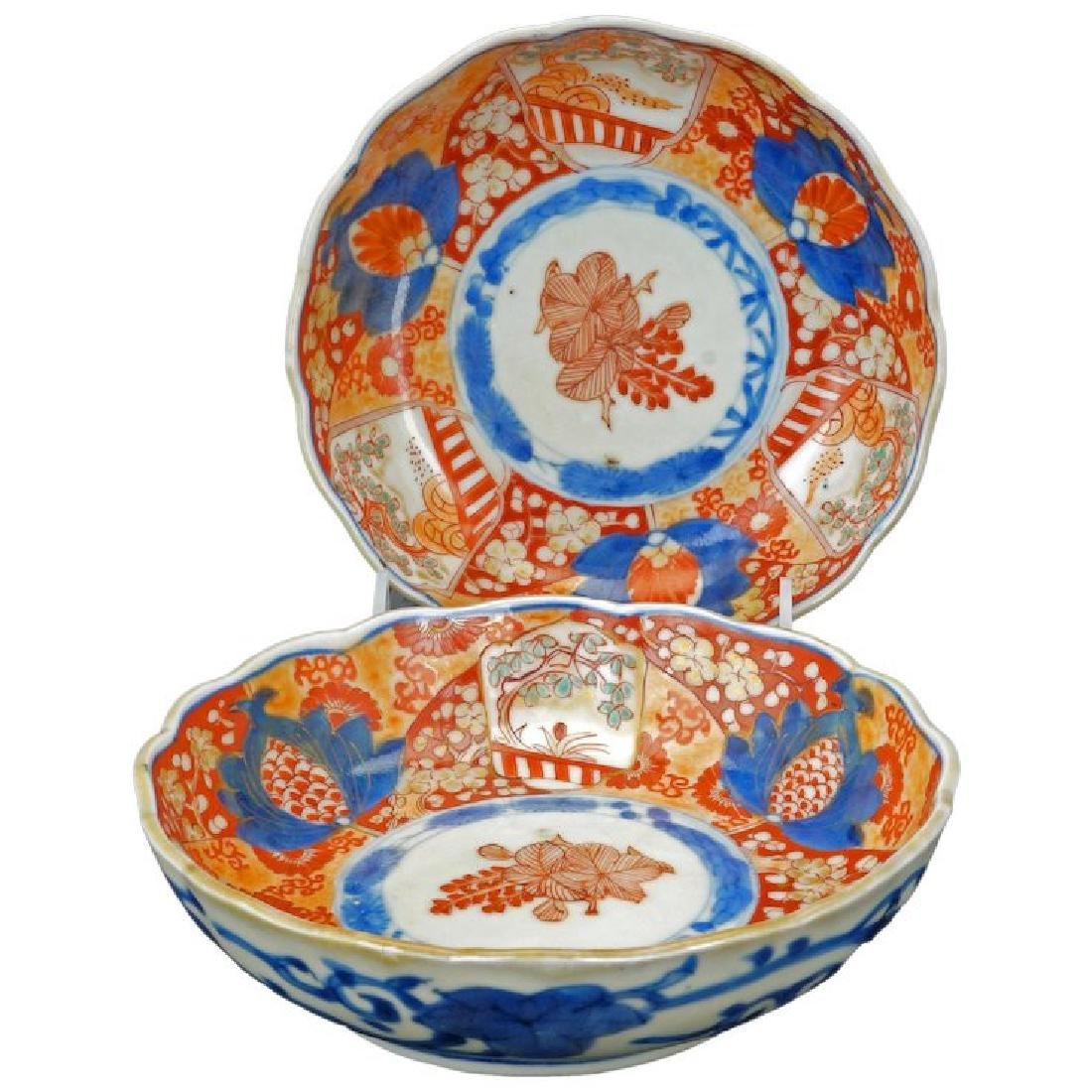 Matched pair of Japanese porcelain colored Imari bowls