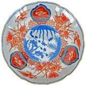 Antique Japanese Imari porcelain barbed rim plate 19th